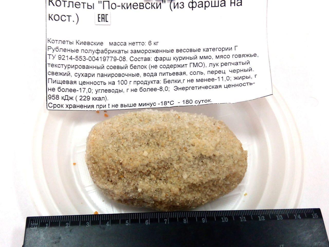 Заморозка полуфабрикатов в домашних условиях рецепты